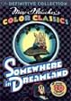 SOMEWHERE IN DREAMLAND - Max Fleisher DVD Collection