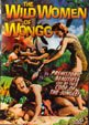WILD WOMEN OF WONGO (1959) - DVD