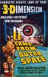 IT CAME FROM OUTER SPACE (1953) - 11X17 Poster Reproduction