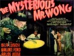 MYSTERIOUS MR. WONG - 11X14 Loby Card Reproduction