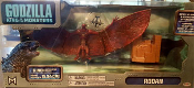 GODZILLA SERIES: RODAN (12 inch wingspan!) - Action Figure