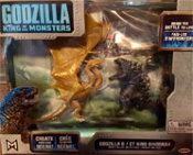 GODZILLA SERIES: GHIDORAH BATTLE PACK - Action Figures
