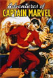 ADVENTURES OF CAPTAIN MARVEL, THE (1941/Kino) - DVD