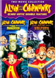 ALVIN & THE CHIPMUNKS MEET FRANKENSTEIN/WOLF MAN - DVD