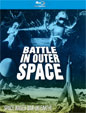 BATTLE IN OUTER SPACE (1959) - Blu-Ray