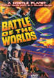 BATTLE OF THE WORLDS (1961/Alpha) - DVD