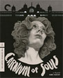 CARNIVAL OF SOULS (1962/Criterion) - Special Edition DVD