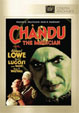 CHANDU THE MAGICIAN (1932) - DVD