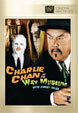 CHARLIE CHAN AT THE WAX MUSEUM (1940) - DVD