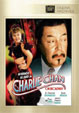 CHARLIE CHAN ON BROADWAY (1937) - DVD