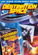 DESTINATION SPACE (1959)/YESTERDAY MACHINE (1963) - DVD