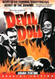 DEVIL DOLL (1963) - DVD