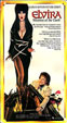 ELVIRA - MISTRESS OF THE DARK (1988) - Used VHS