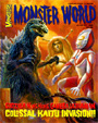 FAMOUS MONSTERS OF FILMLAND #256 (Monster World Cover)- Magazine