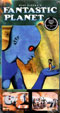 FANTASTIC PLANET (1973) - Anchor Bay VHS