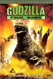 GODZILLA: FINAL WARS (2005) - DVD