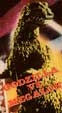 GODZILLA VS. MEGALON (1973/Star Maker) - Used VHS