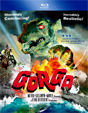 GORGO (1961/Ultimate Collector's Edition) - Blu-Ray