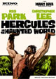 HERCULES IN THE HAUNTED WORLD (1961) - 2 DVD Set
