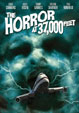 HORROR AT 37,000 FEET, THE (1973) - DVD