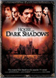 HOUSE OF DARK SHADOWS (1970) - DVD