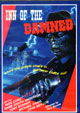 INN OF THE DAMNED (1973) - Used DVD