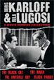 BORIS KARLOFF & BELA LUGOSI HORROR COLLECTION - DVD Set