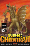 KING GHIDORAH (65th Anniversary Series) - Big Model Kit
