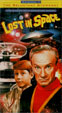 LOST IN SPACE (First Original Episode) - Used VHS