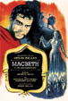 MACBETH (1948) - DVD