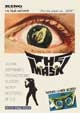 MASK, THE (1961 Kino) - DVD