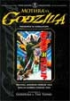 MOTHRA VS. GODZILLA (1964) - Used DVD