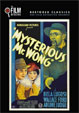 MYSTERIOUS MR. WONG (1934/Restored Classics) - DVD