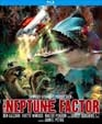 NEPTUNE FACTOR, THE (1973) - Used Blu-Ray