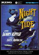 NIGHT TIDE (1963/Kino) - HD DVD