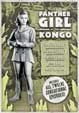 PANTHER GIRL OF THE KONGO (THE CLAW MONSTERS/1955) - DVD