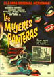 PANTHER WOMEN, THE (1966/In Spanish) - DVD