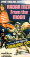 RADAR MEN FROM THE MOON (1952) - Used VHS