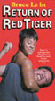 BRUCE LE - RETURN OF THE RED TIGER (1978) - Used VHS