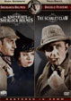 SHERLOCK HOLMES DBL. FEATURE: ADVENTURES/SCARLET CLAW - DVD