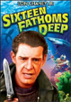SIXTEEN FATHOMS DEEP (1933) - DVD