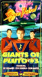 SPACE PATROL (GIANTS OF PLUTO) (1954) - VHS
