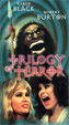 TRILOGY OF TERROR (1975) - VHS