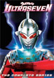 ULTRA SEVEN (1967-1968 Complete TV Series) - DVD Set