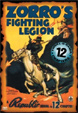 ZORRO'S FIGHTING LEGION (1944/VCI) - DVD