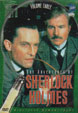 ADVENTURES OF SHERLOCK HOLMES VOL. 3 - Used DVD