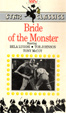 BRIDE OF THE MONSTER (1955/Star) - Used VHS