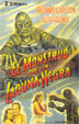 CREATURE FROM THE BLACK LAGOON (1954/Spanish) - 11X17 Poster Rep