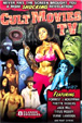 CULT MOVIES TV - DVD
