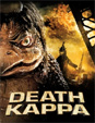 DEATH KAPPA (2010) - DVD